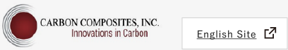 CARBON COMPOSITESS, INC.