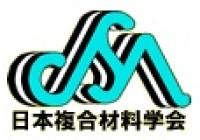 日本複合材料会議で研究結果を発表します。
